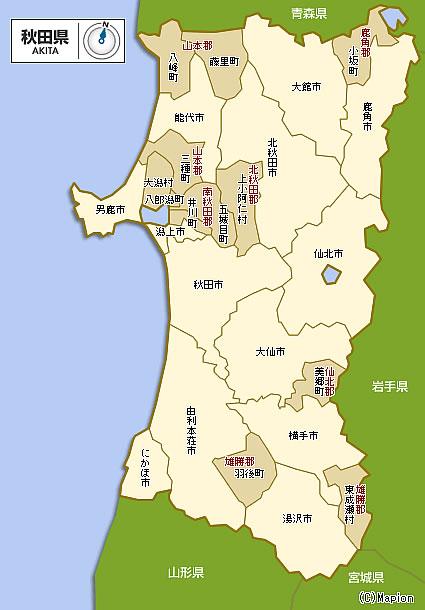秋田県サービス対応エリア